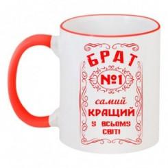 Чашка двокольорова Брат №1