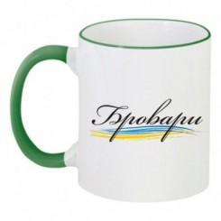 Чашка двокольорова Бровари