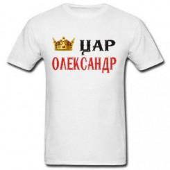 Футболка детская Царь Александр - Moda Print