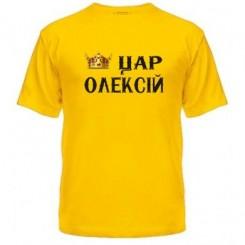 Мужская футболка царь Алексей - Moda Print