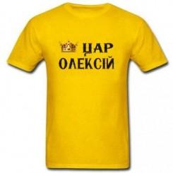 Футболка детская царь Алексей - Moda Print