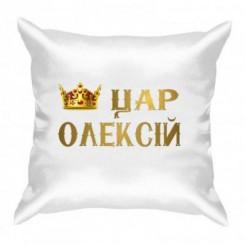 Подушка царь Алексей - Moda Print