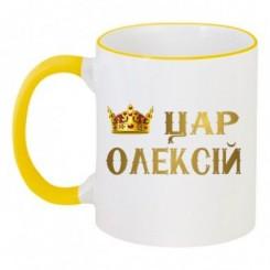Чашка двухцветная царь Алексей - Moda Print