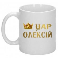 Кружка царь Алексей