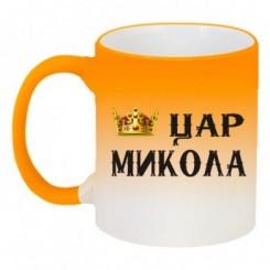 Кружка-хамелеон цар Микола