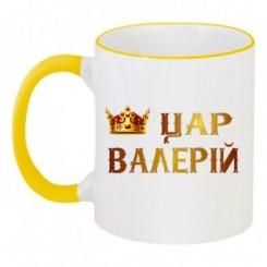 Чашка двухцветная царь Валерий