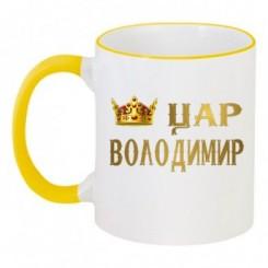 Чашка двухцветная царь Владимир