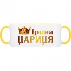 Кружка двокольорова цариця Ірина