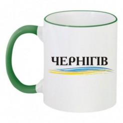 Чашка двокольорова Чернігів