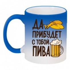 Кружка-хамелеон Да прибудет с тобой пива - Moda Print