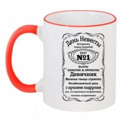 Чашка двокольорова День нареченої
