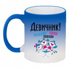 Кружка-хамелеон Девичник - Moda Print