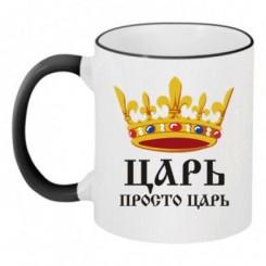 Чашка двухцветная Для Царя
