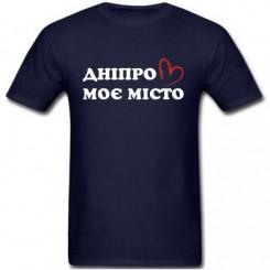 Футболка дитяча Дніпро моє Місто