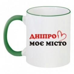 Чашка двокольорова Дніпро моє Місто - Moda Print