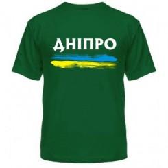 Футболка чоловіча Дніпро - Moda Print