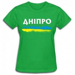 Футболка жіноча Дніпро - Moda Print