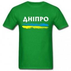 Футболка дитяча Дніпро - Moda Print