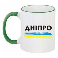 Чашка двокольорова Дніпро - Moda Print