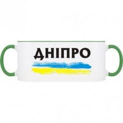 Кружка двокольорова Дніпро - Moda Print
