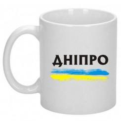 Чашка Дніпро - Moda Print