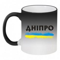 Кружка-хамелеон Дніпро - Moda Print