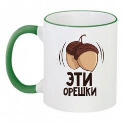 Чашка двухцветная Эти орешки - Moda Print
