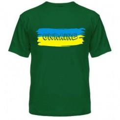 Мужская футболка Флаг Украины - Moda Print