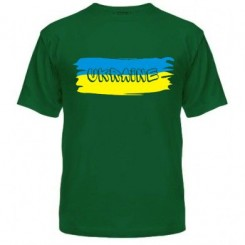 Футболка чоловіча Прапор України - Moda Print