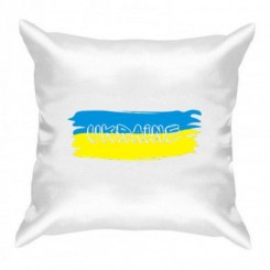 Подушка Флаг Украины - Moda Print