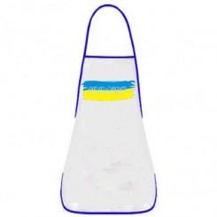 Фартух Прапор України - Moda Print
