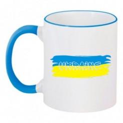 Чашка двухцветная Флаг Украины - Moda Print