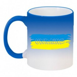 Кружка-хамелеон Флаг Украины - Moda Print