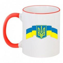 Чашка двокольорова з Гербом України на фоні прапору