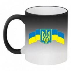 Кружка-хамелеон с Гербом Украины на фоне флага - Moda Print