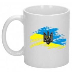 Кружка ГЕРБ С ФЛАГОМ