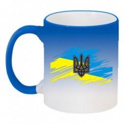 Кружка-хамелеон ГЕРБ З ПРАПОРОМ - Moda Print