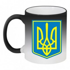 Кружка-хамелеон Герб України з фоном - Moda Print