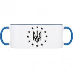 Кружка двухцветная Герб Украины, звездочки вокруг - Moda Print