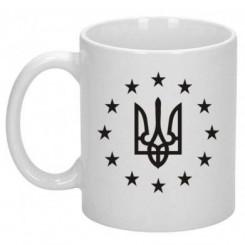 Кружка Герб Украины, звездочки вокруг - Moda Print