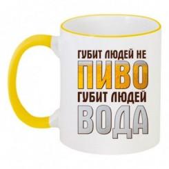 Чашка двухцветная Губит людей не пиво - Moda Print