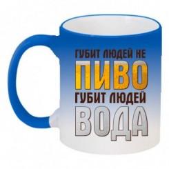 Кружка-хамелеон Губит людей не пиво - Moda Print