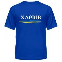 Мужская футболка Харьков - Moda Print