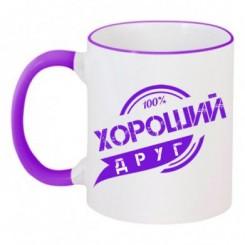 Чашка двухцветная Хороший друг - Moda Print