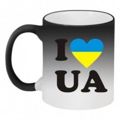Кружка-хамелеон I LOVE UA - Moda Print