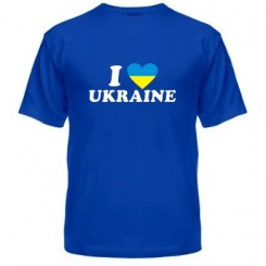 Мужская футболка I LOVE UKRAINE 2 - Moda Print