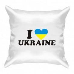 Подушка I LOVE UKRAINE 2 - Moda Print