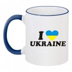 Чашка двухцветная I LOVE UKRAINE 2 - Moda Print