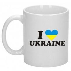 Чашка I LOVE UKRAINE 2 - Moda Print