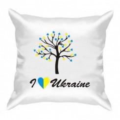 Подушка I LOVE UKRAINE - Moda Print